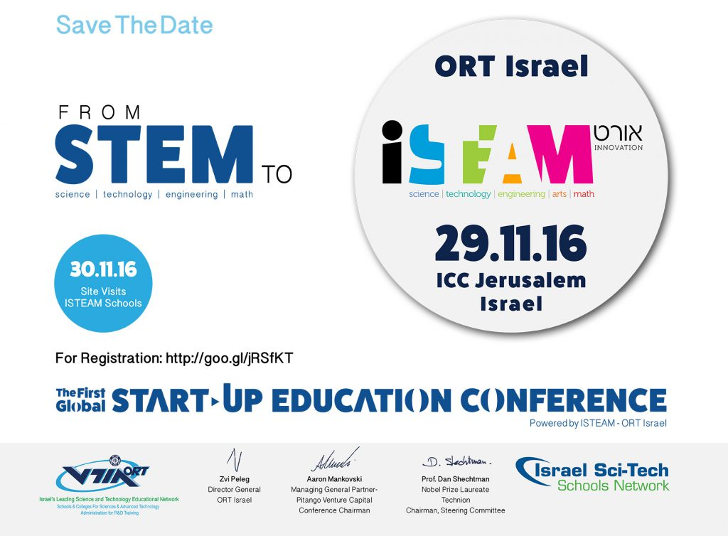 The First Global Start-Up Education Conference - powered by ISTEAM - ORT Israel