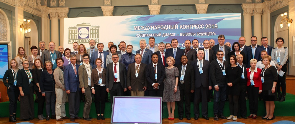 International Congress in Moscow: «Social dialogue – challenges of the future»