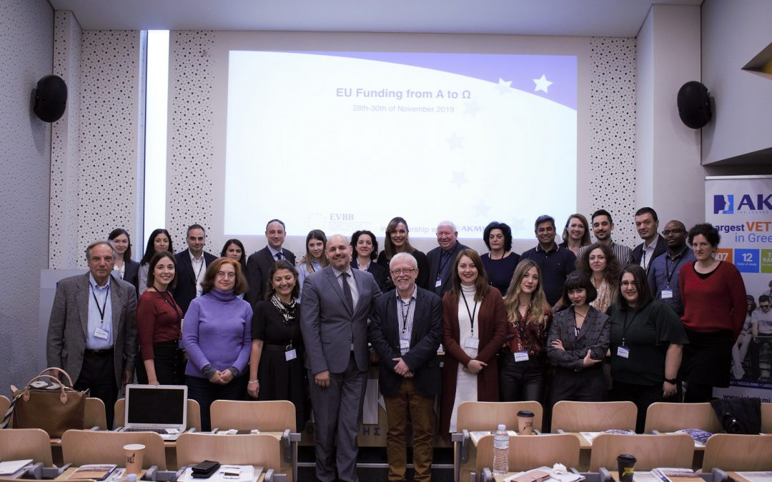 "EVBB Training – ""EU funding from A to Ω"", A Roaring Success (28-30 November 2019)"