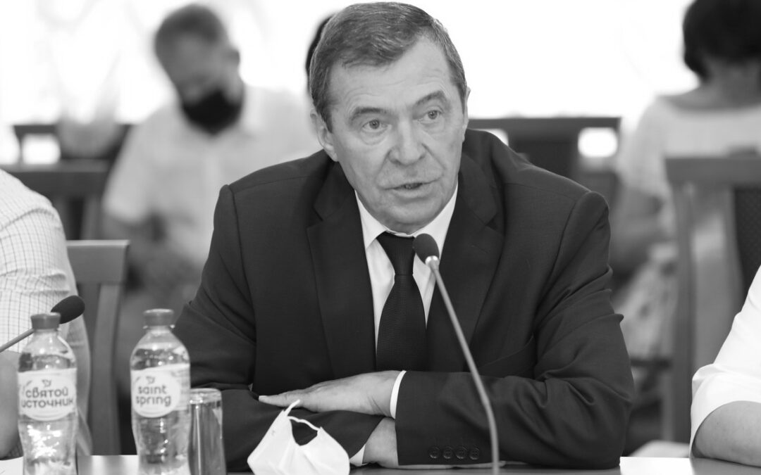† MTUF & EVBB mourn Vladimir Bogdashin